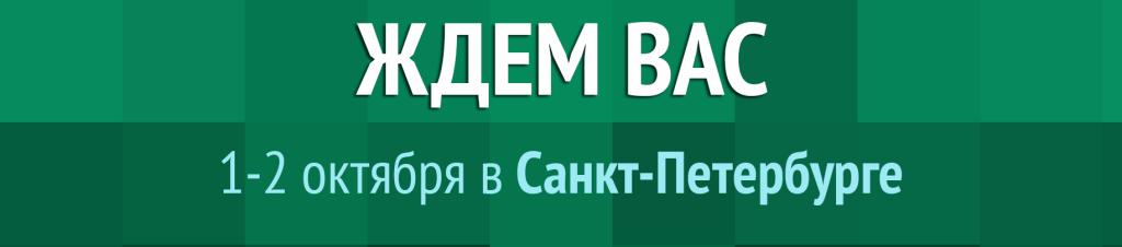 emerald-palette-1