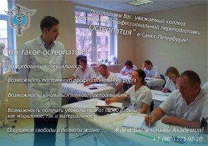 Объявы на обучение2